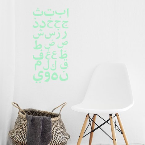 Walplus Wall Decals Arabic alphabet Glow in Dark sticker