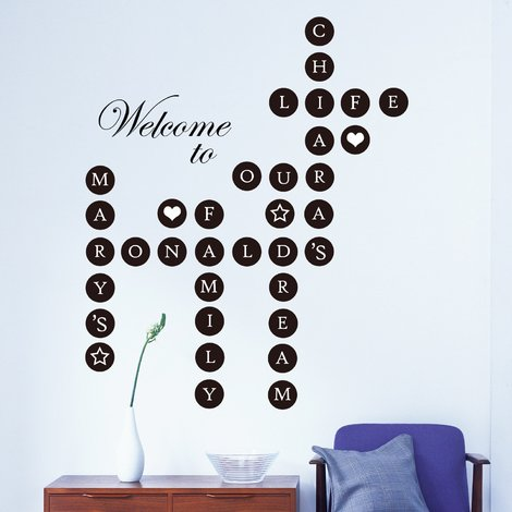 Walplus Welcome Home Puzzle Wall Sticker