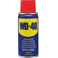 WD40 Multi-Use Lubricant