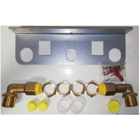 Wolf 8600175 Connection console for mixed wall-mounted boiler